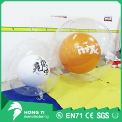 PVC double-layer transparent inflatable advertising balloon contains yellow inflatable ball